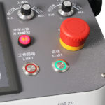 Hệ thống sửa lại ZM-R720